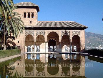 El Palacio de la Alhambra, Granada